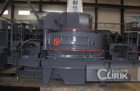 VSI-1200 Sand Making Machine