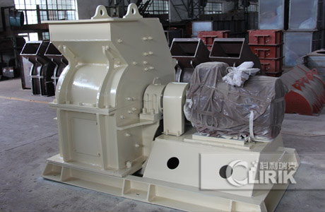Coarse Crushing Plant