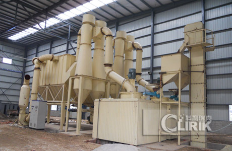 Carbon Black Crushing Plant