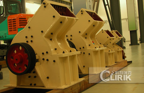 PC800x600 Crushing Plant