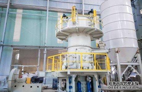 <b>Ultra-fine Vertical Mill</b>
